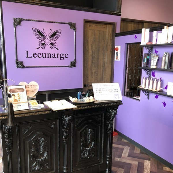 Hair Studio Lecunarge 石岡店