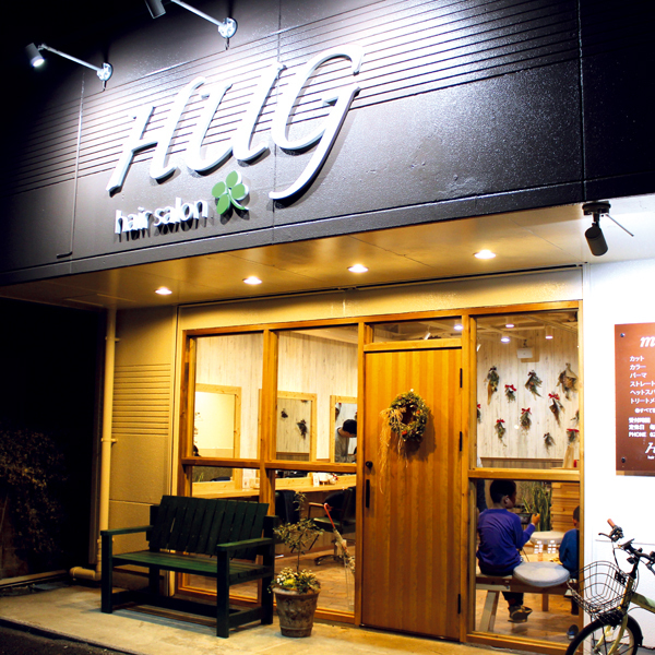 HUG hair salon